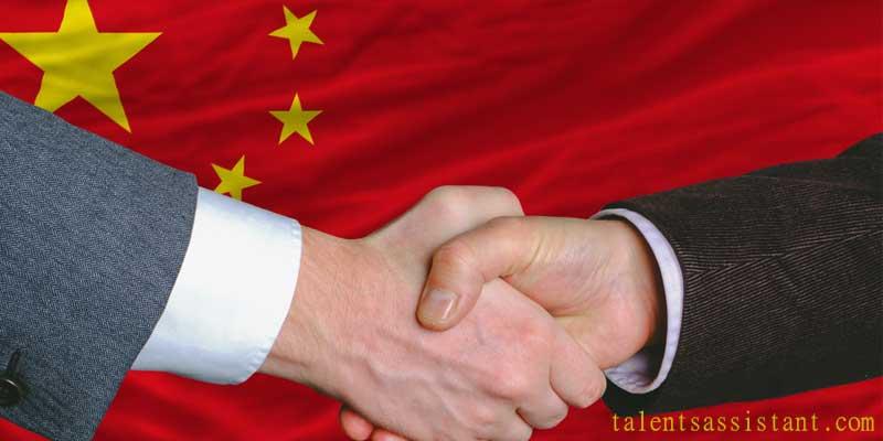 China Zhi Gong Party