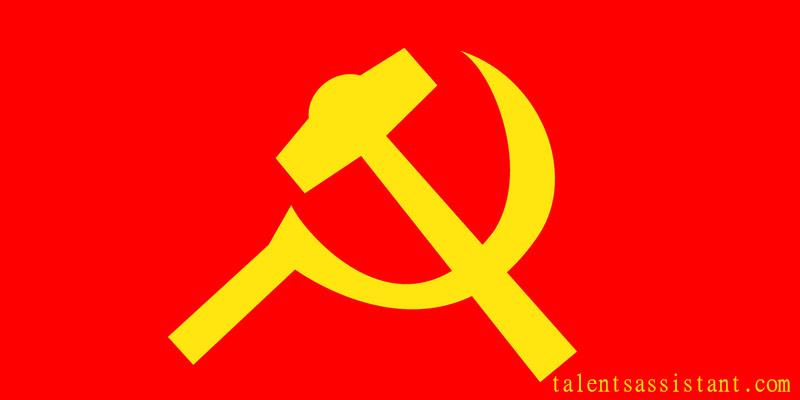 Logo of Communist Party