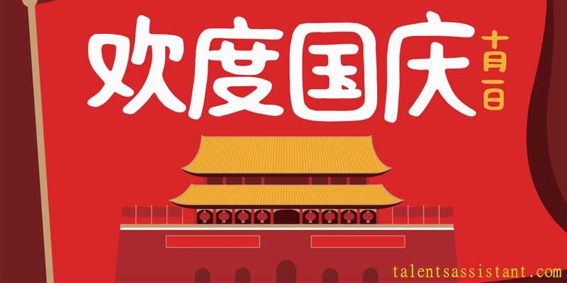 China Democratic League