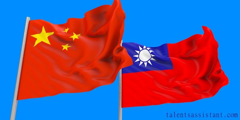 Flag of Taiwan and China